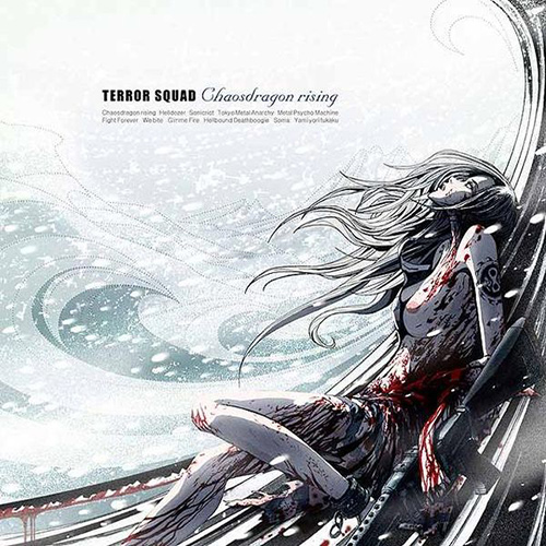 Terror Squad - Chaosdragon Rising recenzja okładka review cover