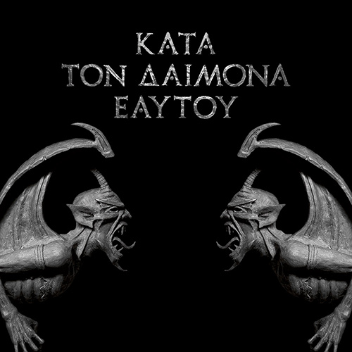 Rotting Christ - Kata Ton Daimona Eaytoy recenzja okładka review cover